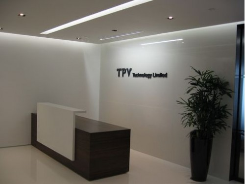 Company Logo Wall Kowloon Bay Hong Kong